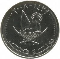 obverse of 50 Dirhams - Hamad bin Khalifa Al Thani - Magnetic (2008 - 2012) coin with KM# 15a from Qatar. Inscription: ١٤٢٩ - ٢٠٠٨ دولة قطر