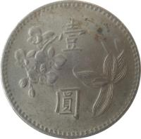 reverse of 1 Yuan (1960 - 1980) coin with Y# 536 from Taiwan.