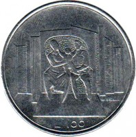 reverse of 100 Lire (1976) coin with KM# 57 from San Marino. Inscription: L.100