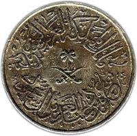 obverse of 4 Ghirsh - Saud bin Abdulaziz Al Saud (1956 - 1958) coin with KM# 42 from Saudi Arabia. Inscription: ملك المملكة العربية السعودية سعود بن عبد العزيز السعود