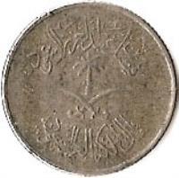 obverse of 5 Halala - Faisal bin Abdulaziz Al Saud (1972) coin with KM# 45 from Saudi Arabia.