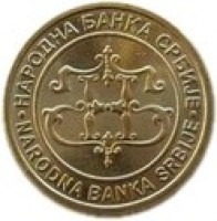 obverse of 2 Dinara (2003) coin with KM# 35 from Serbia. Inscription: НАРОДНА БАНКА СРБИЈЕ NARODNA BANKA SRBIJE