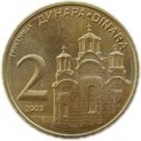 reverse of 2 Dinara (2003) coin with KM# 35 from Serbia. Inscription: Грачаница ДИНАРА.DINARA 2 2003