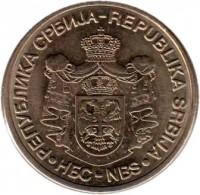 obverse of 20 Dinara - Milutin Milanković (2009) coin with KM# 52 from Serbia. Inscription: РЕПУБЛИКА СРБИЈА-REPUBLIKA SRBIJA · НБС-NBS ·