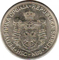 obverse of 10 Dinara - Summer Universiade (2009) coin with KM# 51 from Serbia.