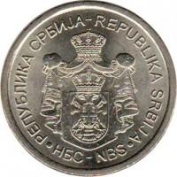 obverse of 20 Dinara - Ivo Andrić (2011) coin with KM# 53 from Serbia. Inscription: РЕПУБЛИКА СРБИЈА-REPUBLIKA SRBIJA · НБС-NBS ·