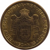 obverse of 1 Dinar - 1'st Coat of Arms; Magnetic (2009 - 2010) coin with KM# 48 from Serbia. Inscription: РЕПУБЛИКА СРБИJА-REPUBLIKA SRBIJA · НБС-NBS ·