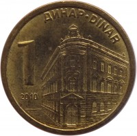 reverse of 1 Dinar - 1'st Coat of Arms; Magnetic (2009 - 2010) coin with KM# 48 from Serbia. Inscription: ДИНАР-DINAR 1 2010