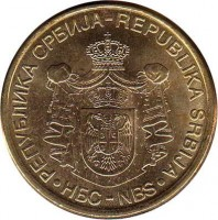 obverse of 2 Dinara - 1'st Coat of Arms; Magnetic (2009 - 2011) coin with KM# 49 from Serbia. Inscription: РЕПУБЛИКА СРБИЈА-REPUBLIKA SRBIJA · НБС-NBS ·