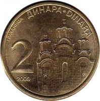 reverse of 2 Dinara - 1'st Coat of Arms; Magnetic (2009 - 2011) coin with KM# 49 from Serbia. Inscription: ГРАЧАНИЦА ДИНАРА · DINARA 2 2009