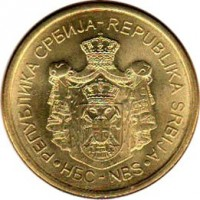 obverse of 2 Dinara - 2'nd Coat of Arms (2011 - 2014) coin with KM# 55 from Serbia. Inscription: РЕПУБЛИКА СРБИЈА-REPUBLIKA SRBIJA.NBS-НБС