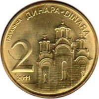 reverse of 2 Dinara - 2'nd Coat of Arms (2011 - 2014) coin with KM# 55 from Serbia. Inscription: ГРАЧАНИЦА ДИНАРА · DINARA 2 2011
