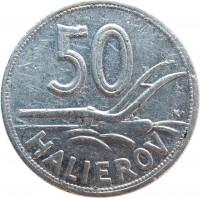 reverse of 50 Halierov (1943 - 1944) coin with KM# 5a from Slovakia. Inscription: 50 HALIEROV