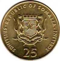 obverse of 25 Shillings - Soccer (2001) coin with KM# 103 from Somalia. Inscription: REPUBLIC OF SOMALIA SHILLINGS 25 SCELLINI
