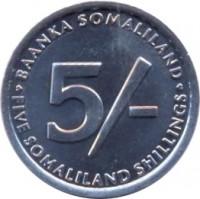 reverse of 5 Shillings (2002) coin with KM# 5 from Somaliland. Inscription: BAANKA SOMALILAND 5/- FIVE SOMALILAND SHILLINGS