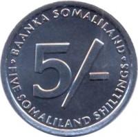 reverse of 5 Shillings (2002) coin with KM# 4 from Somaliland. Inscription: BAANKA SOMALILAND 5/- FIVE SOMALILAND SHILLINGS