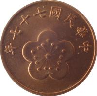 obverse of 1/2 Yuan (1981 - 2004) coin with Y# 550 from Taiwan. Inscription: 年十七國民華中