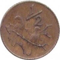 reverse of 1/2 Cent - SOUTH AFRICA - SUID-AFRIKA (1970 - 1983) coin with KM# 81 from South Africa. Inscription: 1/2 T.S.