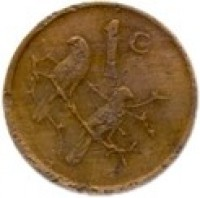reverse of 1 Cent - Balthazar J. Vorster (1982) coin with KM# 109 from South Africa. Inscription: 1c TS