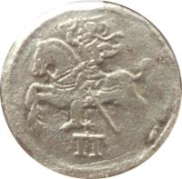 obverse of 2 Denars - Sigismund II Augustus (1550 - 1570) coin from Lithuania. Inscription: II