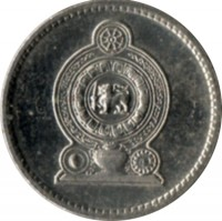 obverse of 25 Cents (1996 - 2004) coin with KM# 141a from Sri Lanka.