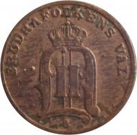 obverse of 1 Öre - Oscar II - Large letters (1879 - 1905) coin with KM# 750 from Sweden. Inscription: BR · DRAFOLKENS V · L
