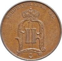 obverse of 5 Öre - Oscar II - Small letters (1874 - 1889) coin with KM# 736 from Sweden. Inscription: BR · DRAFOLKENS V · L