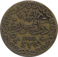obverse of 5 Piastres (1926 - 1940) coin with KM# 70 from Syria. Inscription: ETAT DE SYRIE ١٩٣٥ 1935 دولة سورية