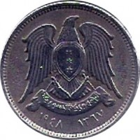 obverse of 5 Piastres (1948 - 1956) coin with KM# 82 from Syria. Inscription: الجمهورية العربية السورية ١٣٦٧ - ١٩٤٨