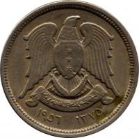 obverse of 10 Piastres (1948 - 1956) coin with KM# 83 from Syria. Inscription: الجمهورية العربية السورية ١٣٧٥ - ١٩٥٦