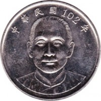 obverse of 10 Yuan - Republic (2011 - 2015) coin with Y# 574 from Taiwan. Inscription: 中華民國100年