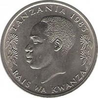 obverse of 50 Senti (1966 - 1984) coin with KM# 3 from Tanzania. Inscription: TANZANIA 1983 RAIS WA KWANZA
