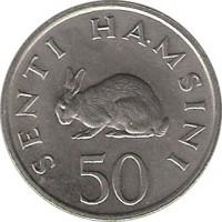 reverse of 50 Senti (1966 - 1984) coin with KM# 3 from Tanzania. Inscription: SENTI HAMSINI 50
