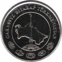 obverse of 1 Teňňe (2009) coin with KM# 95 from Turkmenistan. Inscription: GARAŞSYZ BITARAP T · RKMENISTAN