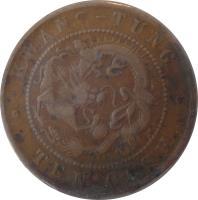 reverse of 10 Cash - Guangxu (1900 - 1906) coin with Y# 193 from China. Inscription: KWANG-TUNG TEN CASH