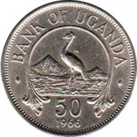 reverse of 50 Cents (1966 - 1974) coin with KM# 4 from Uganda. Inscription: · BANK OF UGANDA · 50 1966