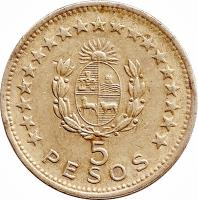 reverse of 5 Pesos (1965) coin with KM# 47 from Uruguay. Inscription: 5 PESOS