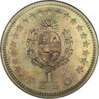 reverse of 1 Peso (1960) coin with KM# 42 from Uruguay. Inscription: 1 PESO