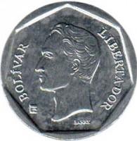 obverse of 20 Bolívares (2001 - 2004) coin with Y# 81a from Venezuela. Inscription: BOLIVAR LIBERTADOR BARRE