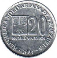 reverse of 20 Bolívares (2001 - 2004) coin with Y# 81a from Venezuela. Inscription: REPÚBLICA BOLIVARIANA DE VENEZUELA 20 BOLIVARES · 2002 ·
