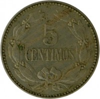 reverse of 5 Céntimos (1896 - 1938) coin with Y# 27 from Venezuela. Inscription: 5 CENTIMOS