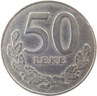 reverse of 50 Lekë (1996 - 2000) coin with KM# 79 from Albania. Inscription: 50 LEKE