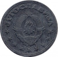 obverse of 5 Dinara (1945) coin with KM# 28 from Yugoslavia. Inscription: JУГОСЛАВИJА 29-XI-1943