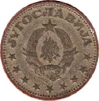 obverse of 2 Dinara (1945) coin with KM# 27 from Yugoslavia. Inscription: JУГОСЛАВИJА 29-XI-1943