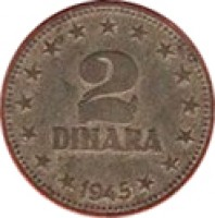reverse of 2 Dinara (1945) coin with KM# 27 from Yugoslavia. Inscription: 2 DINARA 1945