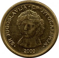 obverse of 50 Para (2000) coin with KM# 179 from Yugoslavia. Inscription: 2000