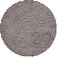 reverse of 20 Makuta (1973 - 1976) coin with KM# 8 from Zaire. Inscription: VINGT MAKUTA 1973 20