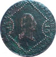 obverse of 15 Kreuzer - Franz II (1807) coin with KM# 2138 from Austria. Inscription: FRANZ KAIS · V · OEST · KOEN · Z · HUN · BOEH · GALIZ · U · LOD · 1515 S