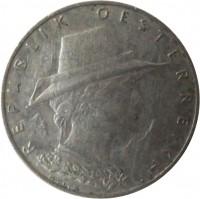 obverse of 1000 Kronen (1924) coin with KM# 2834 from Austria. Inscription: REPUBLIK OESTERREICH