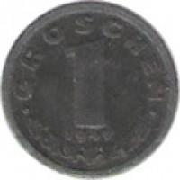 reverse of 1 Groschen (1947) coin with KM# 2873 from Austria. Inscription: GROSCHEN 1 1947